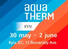 "Atmosfera at the exhibition ""Aqua-Therm Kyiv 2017"""